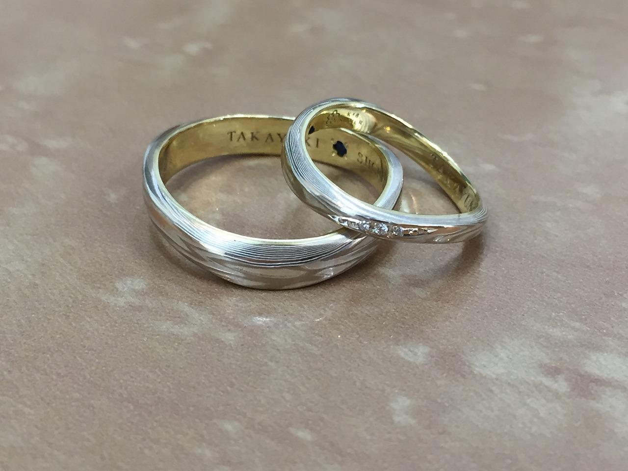 杢目金、オーダーメイド、富山、結婚指輪