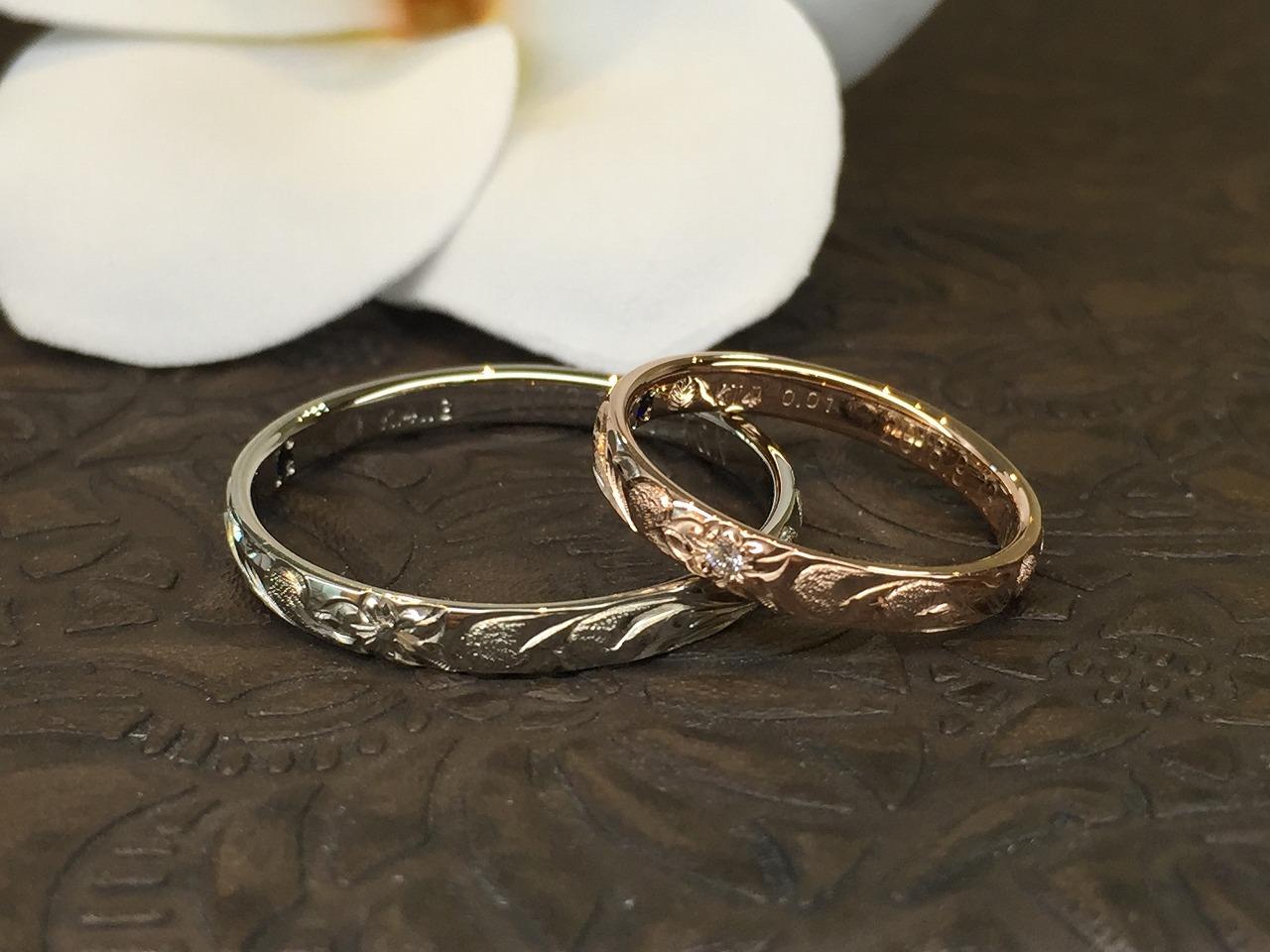 マカナ、結婚指輪、オーダーメイド、ハワイアンジュエリー