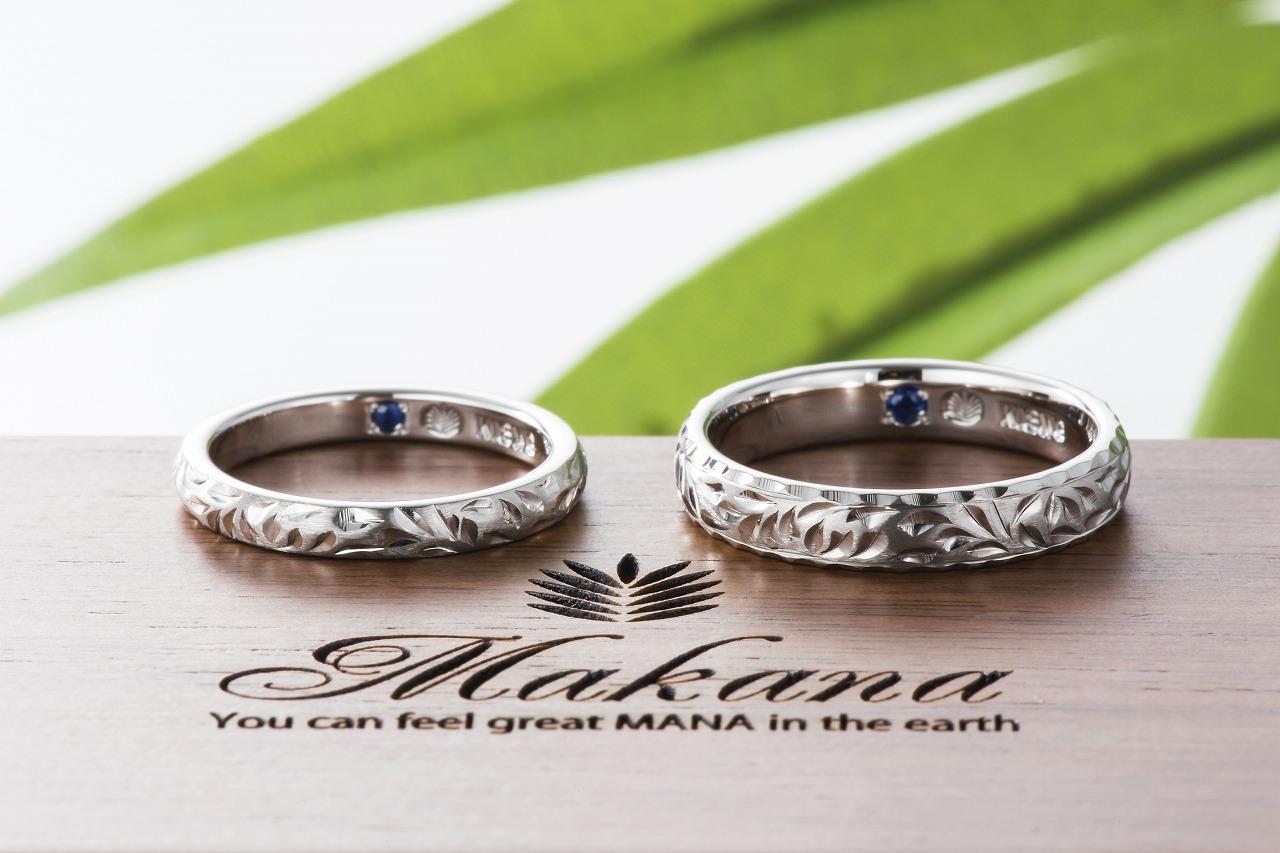 マカナ、結婚指輪、鍛造、オーダーメイド